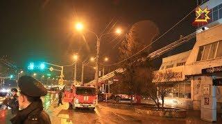 26 апреля в 19:37 в службу спасения поступило сообщение о возгорании в торговом центре «Дом мод»