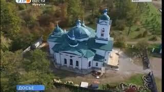 «Иркутские кварталы» получили золотой диплом Всероссийского фестиваля «Архитектурное наследие»