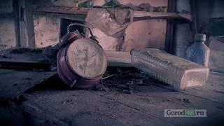 «Застывшее время»: заброшенная деревня на границе Липецкой и Тамбовской областей