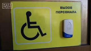 Кнопка есть, а персонала нет? | Новости сегодня | Происшествия | Масс Медиа