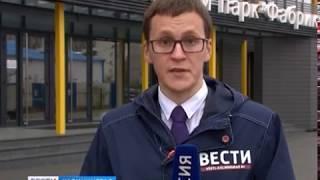 В БФУ им. И. Канта прошёл Международный совет по повышению конкурентоспособности российских вузов