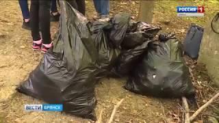 Жители Брянщины приняли участие во всероссийской экологической акции