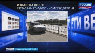 Вести в сети #286. «Волга» на Кубани, танцы на курорте и история одной клумбы