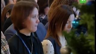 В Челябинске открылась всероссийская конференция для бизнесменов