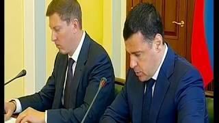 Заседание правительства Ярославской области от 13.06.18