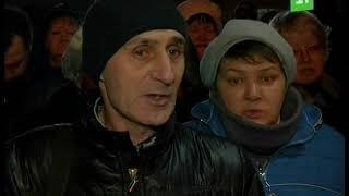 В Челябинске водители и кондукторы устроили забастовку