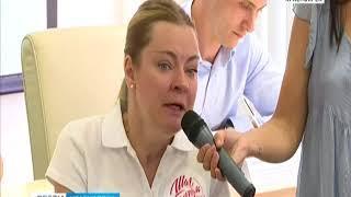 В красноярской мэрии обсудили проекты помощи людям с ограниченными возможностями