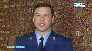 Смоленский суд приговорил взяткодателя