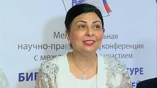 07 11 2018 Библиотекари из 15 регионов страны приехали в Ижевск на конференцию
