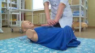 Тренировка для медсестёр