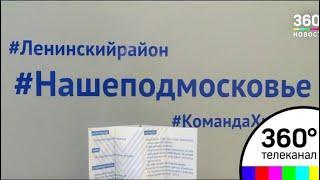 Итоги работы за 2017 год подвели в Ленинском районе