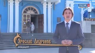 """Фильм """"Утраченные святыни. Часть вторая"""" - 28.11.18"""