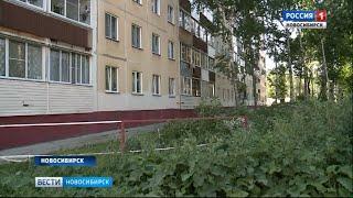 «Вести» узнали подробности отравления детей «спайсами» в Новосибирске