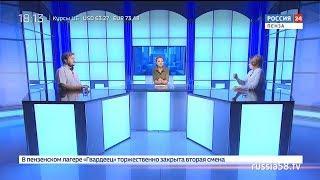 Россия 24. Пенза: где чаще всего пропадают люди