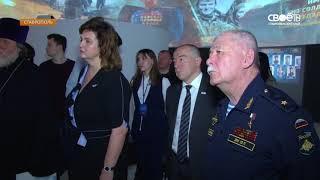 """Ставропольцам покажут """"Имена из солдатских медальонов""""."""