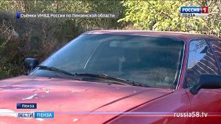 В Пензе в машине обнаружен труп мужчины с ножевыми ранами