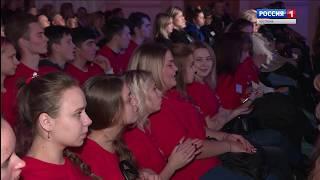 В Костроме стартовал региональный этап олимпиады профмастерства WorldSkills