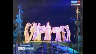"""Чăваш академи драма театрĕ """"Анисса"""" ятлă çĕнĕ спектакль хатĕрленĕ"""