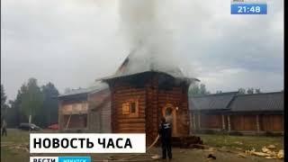 Молния ударила в часовню в этнографическом музее «Тальцы»