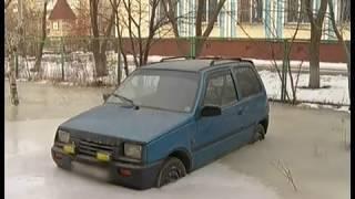 Зато не угонят. В Челябинске автомобили вмерзли в лед из за коммунальной аварии