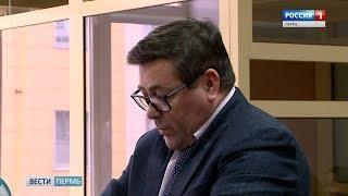 Дело «Стратегии»: Пётр Пьянков выступил в суде с последним словом