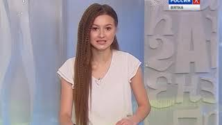Новости культуры ВЯТКА (12.11.2018)(ГТРК Вятка)
