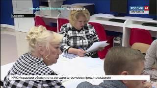 В Саранске может заработать школа практикующей журналистики