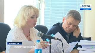 Во Владивостоке состоялось заседание краевой квалификационной коллегии судей