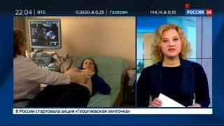 В Белгородской области женщинам рекомендуют пройти предабортную консультацию у священника   Россия…