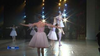 В столице республики завершился фестиваль «Уфа.Nureev»
