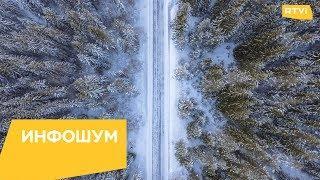 Россиян ждет самая теплая зима за последние 25 лет / Инфошум