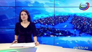 Владимир Путин принял участие в работе V медиафорума «Правда и справедливость»