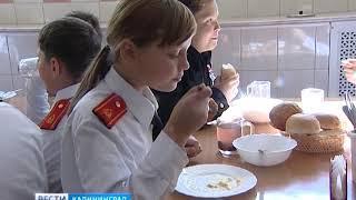 Первыми на единое меню перейдут школьники Калининграда