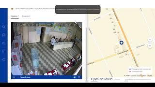 Часть 2  УИК № 1609 Краснодарский край, станица Старовеличковская, Школьная ул , 42