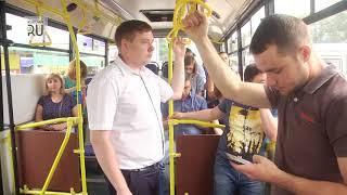Звезда «Ютуба» курганский пес Юстас за неделю освоил безналичные расчеты в автобусе