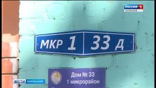Алексей Орлов ответил на вопросы жителей республики онлайн