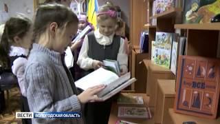 Квесты и мастер-классы: школьников приглашают отпраздновать День знаний