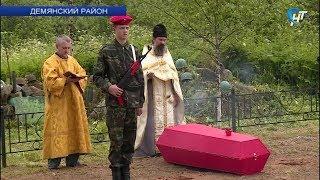 В деревне Исаково Демянского района предали земле 19 красноармейцев