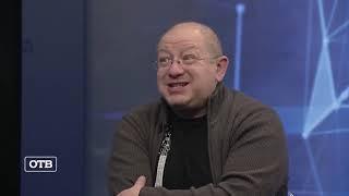 «Урал. Третий тайм». Выпуск от 18 сентября 2018 года