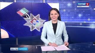 """""""Вести-Карелия"""". 02.11.2018"""
