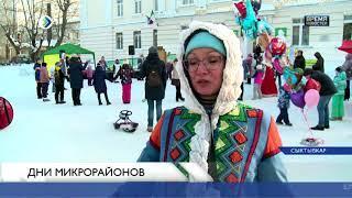 Новости партнеров: «В Сыктывкаре досрочно попрощались с зимой»
