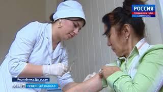 Отказ от прививок привел к вспышке кори в Дагестане