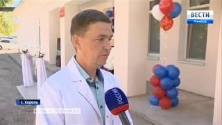 центральной больнице Хорольского района после ремонта открылся корпус инфекционного отделения