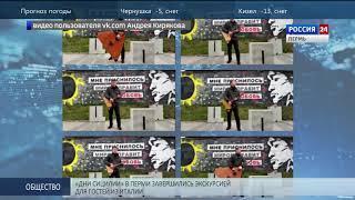 Пермский музыкант научился играть одновременно на трех балалайках