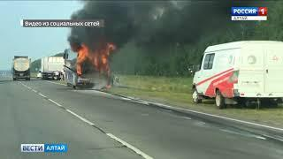 Пассажирский автобус «Барнаул-Камень-на-Оби» сгорел дотла во время рейса