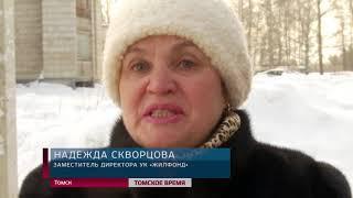 Кровли томских домов с трудом выдерживают тонны снега