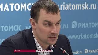 Томск готовится принять чемпионат РФ по кикбоксингу