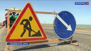 В Городищенском районе ремонтируют сельские дороги