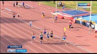Бегун из Марий Эл взят «золото» первенства России по лёгкой атлетике среди юниоров - Вести Марий Эл