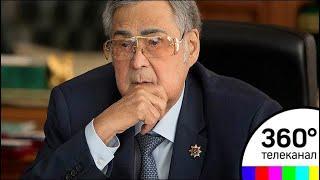 Президент подписал прошение Амана Тулеева об отставке